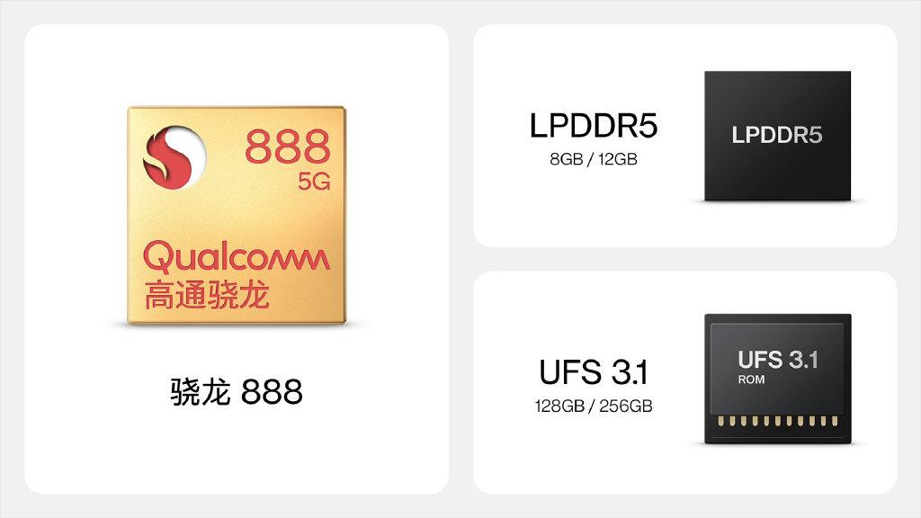 三年不卡顿 一加9RT发布:120Hz定制直屏 骁龙888加持